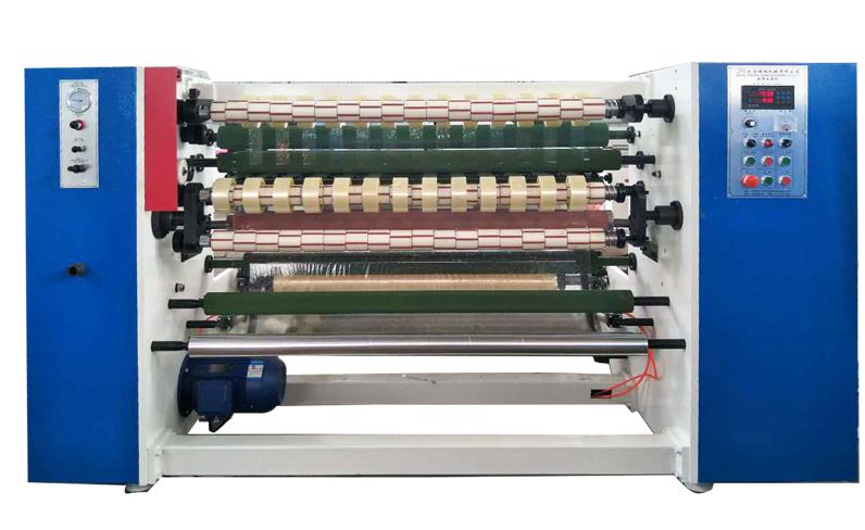 高速胶带分切机