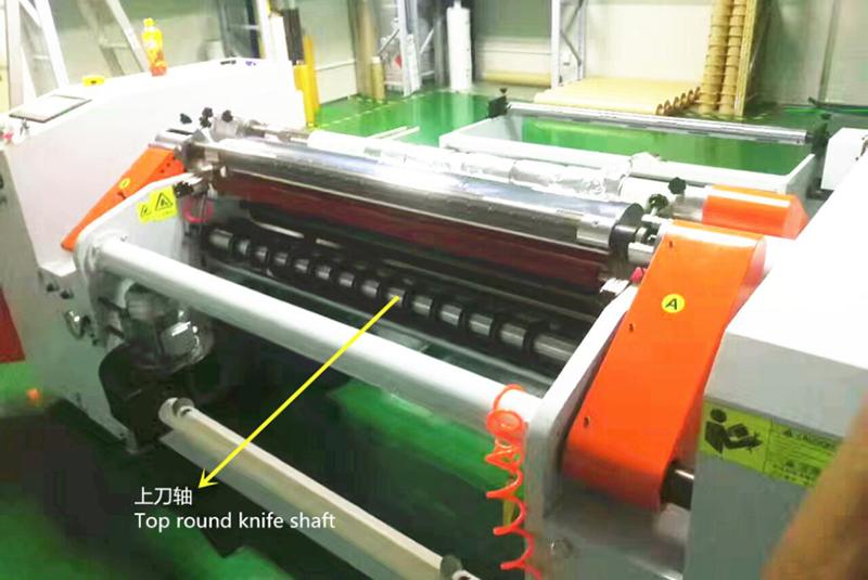 1300mm表面卷曲精密分条机