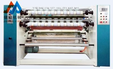 保定超透明胶带分条机